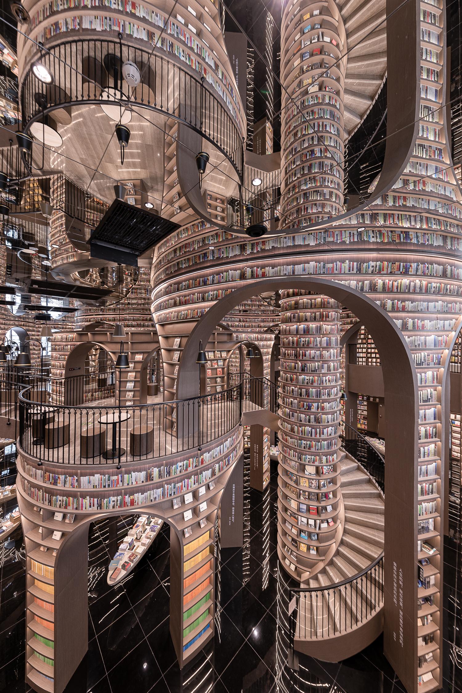 source: https://www.urdesignmag.com/architecture/2020/09/29/dujiangyan-zhongshuge-bookstore-china-xliving/